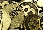 قیمت بیت کوین از مرز ۱۰۵۰۰ دلار  فراتر میرود؟