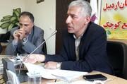 راهاندازی بلوک سرمایهگذاری خارجی در اردبیل