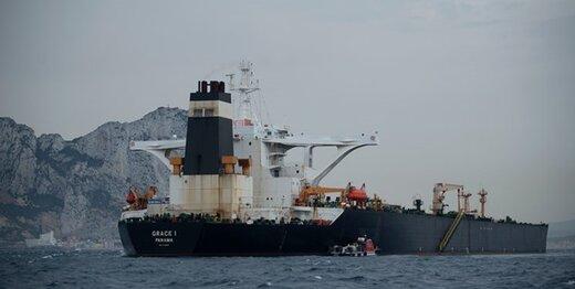ترکیه مقصد نفتکش «آریان دریا» را اعلام کرد