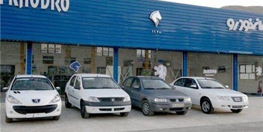 بازداشت مدیران ایران خودرو؛ استقرار تیم بازرسی در بخش مالی شرکت