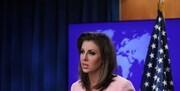 خشم آمریکا از حمله به کاروان پشتیبانی از تروریست ها!