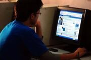 ۱۱ دلیل برای عدم استفاده از اینترنت در کشور