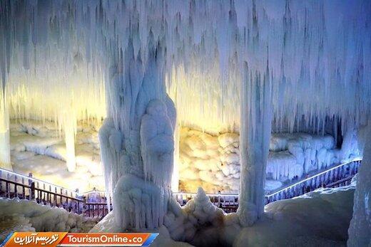 غارهای یخی در چین