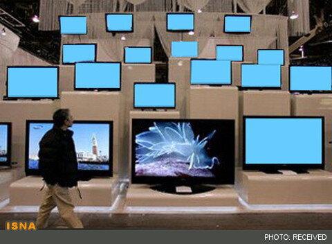 قیمت تلویزیون در بازار تهران چقدر تغییر کرد؟/ جدول