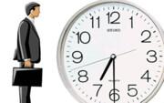 شما نظر بدهید/ با تغییر ساعت کاری موافق هستید؟