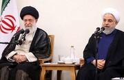 فیلم | توصیه رهبر انقلاب به اعضای هیئت دولت