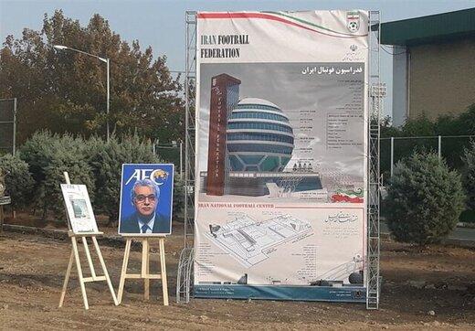 انبار نخاله یا پروژه احداث ساختمان ۱۵ طبقه فدراسیون فوتبال؟/عکس