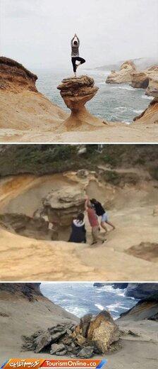 شکستن صخره ای که در طول هزاران سال شکل گرفته است
