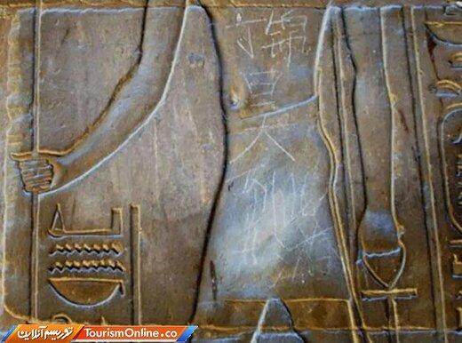 نقاشی بر دیوارههای معابد در مصر
