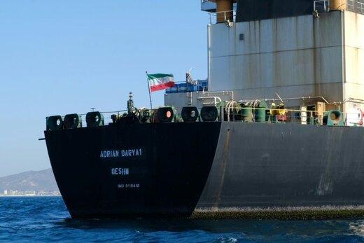نفتکش ایرانی از بندر ترکیه هم عبور کرد/ مقصد آدریان دریا کجاست؟