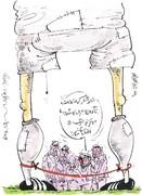 افتتاحیه عجیب لیگ برتر!
