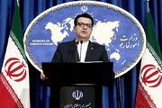 فیلم | سخنگوی وزارت امور خارجه: آقای ظریف به فرانسه، چین و ژاپن سفر خواهد کرد