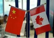 چین از کانادا خواست تا مدیر هوآوی را فوراً آزاد کند