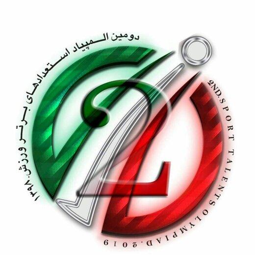 چهارمحال وبختیاری پایتخت ورزش کشور میشود/ برگزاری سه المپیاد کشوری دراستان چهارمحال وبختیاری