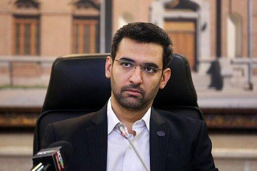 آذری جهرمی:ناجا به دولت الکترونیک متصل شد