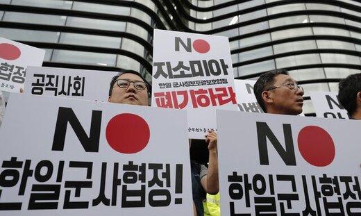 کرهجنوبی از معاهده مشترک با ژاپن خارج میشود