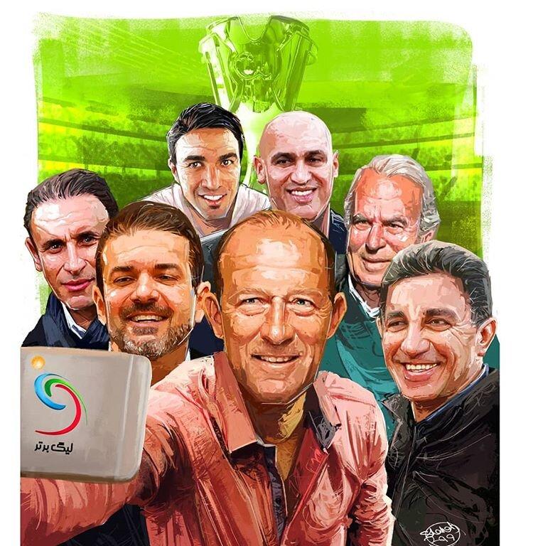 سلفی سرمربیان لیگ برتر را ببینید!