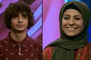 فیلم | لحظه اعلام برنده فصل اول برنامه عصر جدید