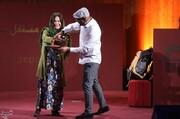 تصاویر | جشن اختتامیه سینمای مستند