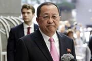 کره شمالی: پمپئو مانند سمی مهلک است
