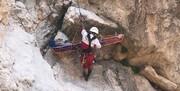 کوهنورد مفقود شده در تنگ زندان،کوهنورد مفقود شده
