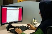۶ شهریور آخرین مهلت ثبتنام در رشتههای بدون آزمون پیام نور