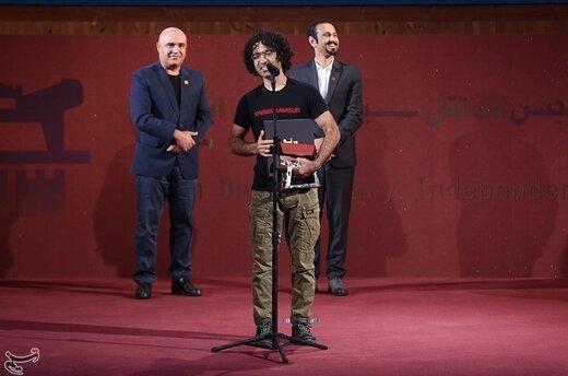 اختتامیه یازدهمین جشن مستقل سینمای مستند