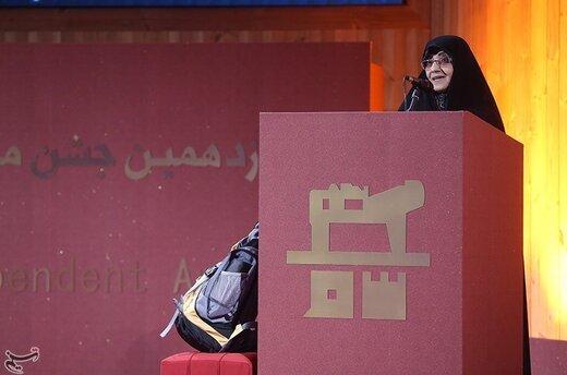 بروجردی رئیس کتابخانه ملی در اختتامیه یازدهمین جشن مستقل سینمای مستند