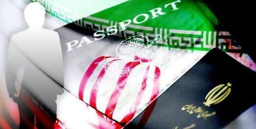 لایحه اعطای تابعیت روی میز کمیسیون قضایی و حقوقی مجلس