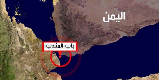 الجریده: اسرائیل حمله به اهداف انصارالله در بابالمندب را بررسی میکند