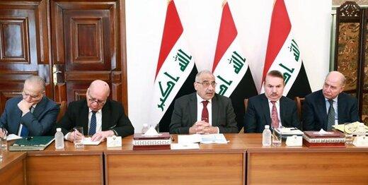 شورای امنیت ملی عراق تجهیز پدافند هوایی این کشور را بررسی کرد
