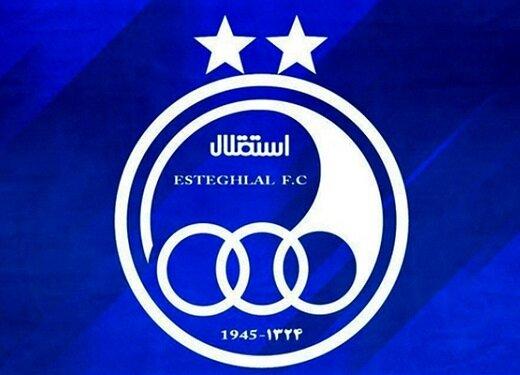کرونا باشگاه استقلال را دوباره تعطیل کرد