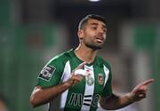 شانس طارمی برای رسیدن به اولین عنوان مهم در پرتغال