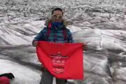 فیلم | یک پرسپولیسی با پرچم قرمز در قطب شمال