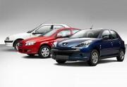 بازار خودرو با کاهش قیمت چند میلیون تومانی بازگشایی شد