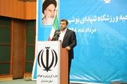 افتتاح صدها پروژه به ارزش یک هزار میلیارد تومان هفته دولت در مازندران