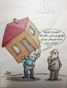 صاحبخانههای غیر تهرانی، دست بهکار شدند!