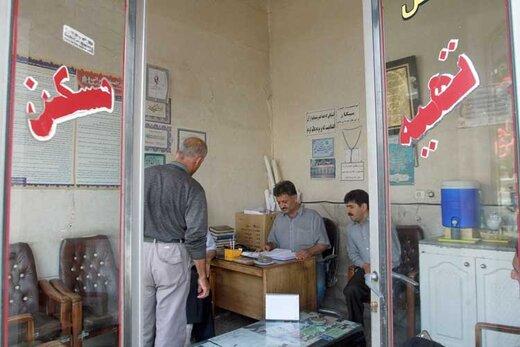 حال و روز بازار مسکن در اصفهان/ نسیم کاهش قیمت وزید