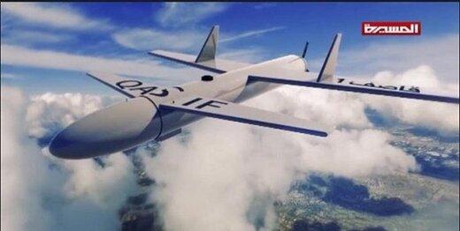 حمله پهپادی انصارالله به فرودگاه أبها در عربستان