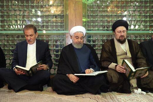 تجدید میثاق رئیس جمهور و اعضای هیأت دولت با آرمانهای بلند امام خمینی(ره)