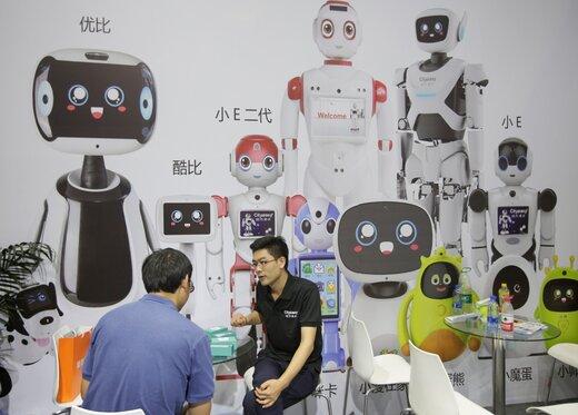 کنفرانس جهانی رباتها در پکن