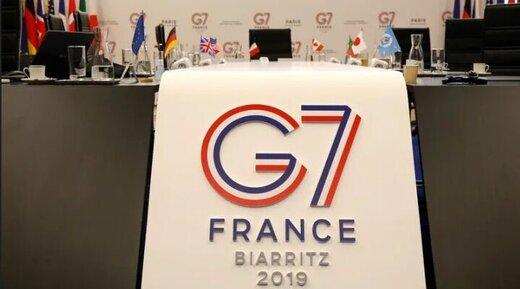 بیانیه کاخ الیزه درباره تغییر ایجاد شده در نشست امسال جی7