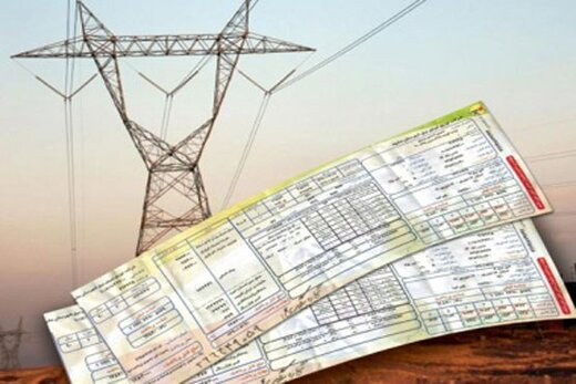 اردکانیان: با درآمد حذف قبضهای کاغذی نیروگاه میسازیم