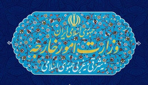 ایران بنیاد دفاع از دموکراسیها و مدیر آن را تحریم کرد