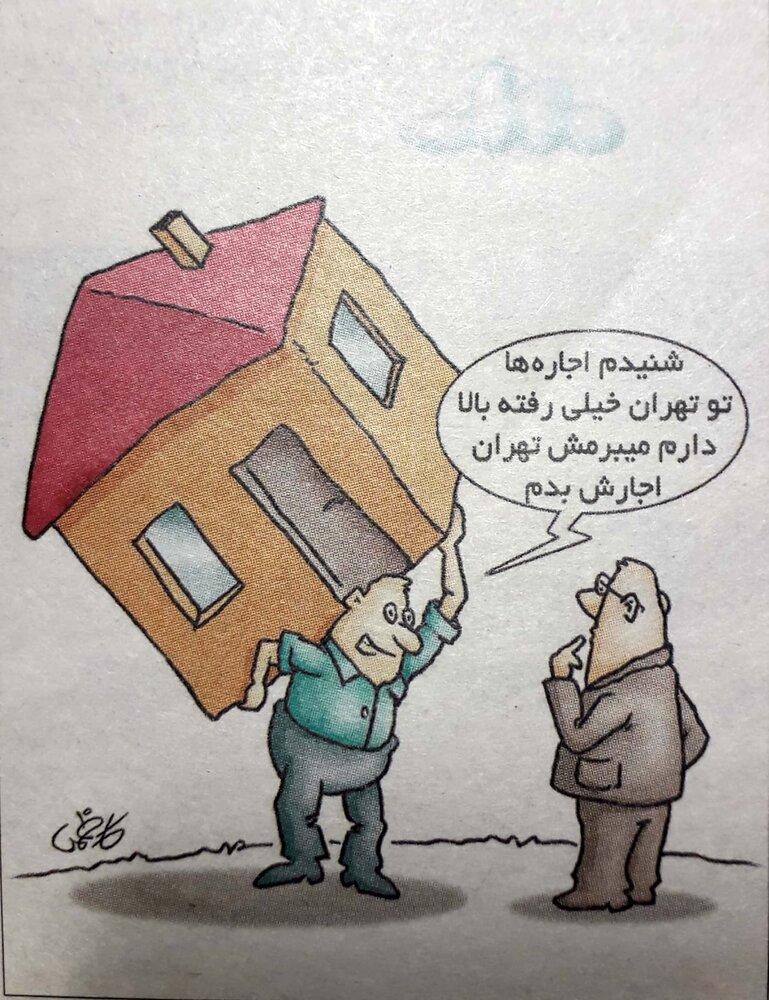 صاحبخانهها در شهرهاي ديگر هم دست بهكار شدند!