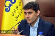 ۲۳۰ طرح گازرسانی در لرستان افتتاح و کلنگ زنی می شود