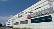 سرمایهگذاری ۳ هزارمیلیاردی شرکت LG Display در تولید OLED نسل ۱۰.۵ در پاجو
