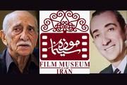 پیام تسلیت مدیرعامل موزه سینما برای درگذشت داریوش اسدزاده
