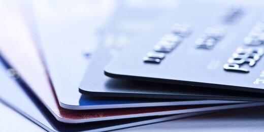 هر ایرانی حداقل چند کارت بانکی دارد؟