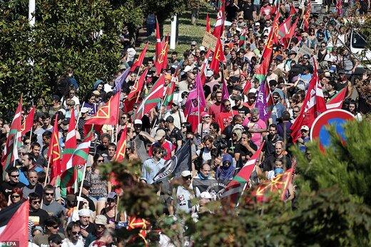 تظاهرات در حاشیه نشست گروه جی ۷ در  فرانسه